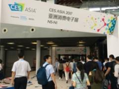 视贝智能电器参加CESASIA2017|智无止境,Fun 未来