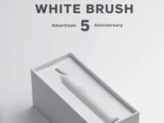 锤子科技五周年 推纪念版电动牙刷礼盒