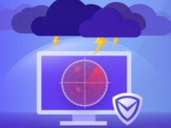CNCERT国家互联网应急中心:暗云Ⅲ很凶猛,腾讯电脑管家可查杀