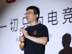 2017年度极限之地亚洲CS:GO公开赛正式启动