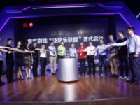 三步曲战略 京东全面发力泛娱乐产业