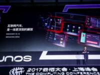 聚焦5G:全新系统架构YunOS 6发布,软硬整合开启产业新时代