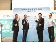 首届(2017)中国工业大数据创新竞赛报名通道开启