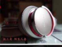 耳机选购暗礁重重 国内首个头戴式耳机评测规范应势而生