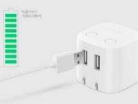 充电更安心 防过充USB公牛插头618狂欢仅售59.9元!