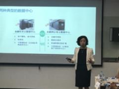 中国积极发展光纤,以满足未来带宽需求
