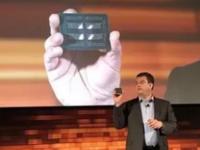 Naples发布前夜:看英特尔如何笑怼AMD