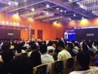 MAXHUB独冠华南CIO大会,同台微软、华为巨头企业共掀效率革命!
