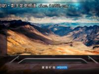 大屏幕超清显示 市售三款值得买的4K电视