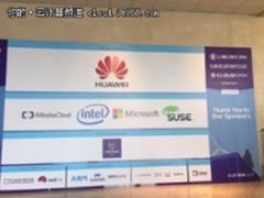 LC3大会开幕,Linux和Git创始人 Linus Torvalds先生首度在华登台