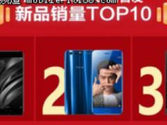 618手机终极战报:锤子坚果Pro荣获价位单品销量第一
