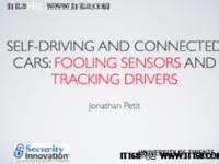 360联合Security Innovation打造自动驾驶安全实验室