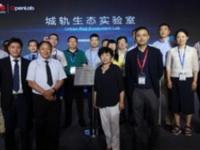 2017中国城市轨道交通高层论坛成功举办