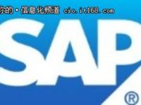 SAP Ariba助力联想实现采购转型