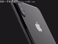 纵向双摄+全面屏幕 配件制造商曝光iPhone 8设计