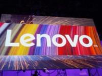 联想大动作!连推两大最新品牌 面向企业数据中心
