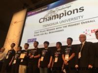 """再次创造历史!清华成就国际超算竞赛""""8冠王"""""""