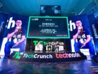 首次落地硬件硅谷 TechCrunch大会引爆深圳创业圈