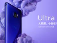 HTC U Ultra3个月暴降2000块 现2999元疯狂促销中