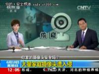 新华三鹰视系统――终结摄像头偷窥噩梦的利器