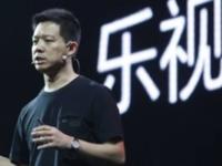 乐视再遭遇重创 中国移动恐终止合约 关闭290GB带宽