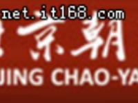 华为助力北京朝阳医院手术示教项目建设