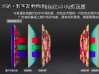 创维OLED技术大放异彩 Q7电视仅售8799元
