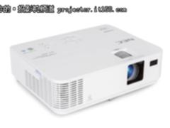 准备一面墙就行,NEC CD1100投影仪促销