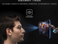 裸眼3D手机受追捧 ivvi下半年或有新品发布