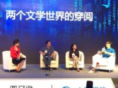 亚马逊和中国移动咪咕公司推出首款联合品牌Kindle