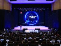 开放崛起 看永州云计算产业发展这一年