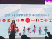 亚马逊Prime会员日首登中国 独享跨时区 46小时全球畅购