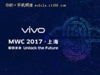 解锁未来 vivo屏下指纹识别正式亮相上海MWC