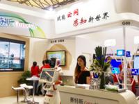 赛特斯亮相MWC上海:赋能云网 感知新世界