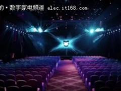 小米今日发布三款重磅新品 150寸激光投影电视售价9999元