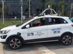 世界智能驾驶挑战赛(WIDC)都挑战了些什么?