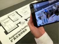 混合现实家居体验首次亮相MWC上海 VR/AR技术持续提升用户体验