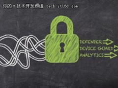 Apperian平台发布重大更新,加强安全性