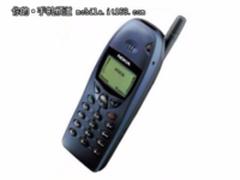20年前香港回归那时 人们都在用什么手机?