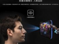 裸眼3D再次成为焦点 ivvi手机有望抢占市场