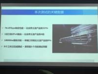 新华三:破解硬件同质化 要靠软件创新才能拉开差距