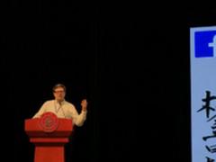 第四范式陈雨强对话Yann LeCun:AI发展新契机