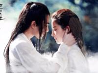 初恋般的记忆 与杨洋同在的三生三世