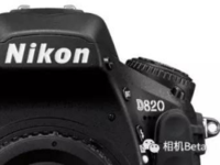 大招将至 尼康D820或将于7月底发布
