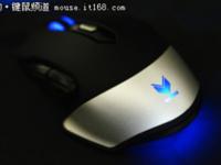 实力玩家的选择 雷柏V310游戏鼠标售199元