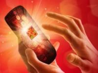 中国移动告诉你:买手机一定要选这颗芯