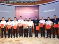 利剑出鞘 中国科学院智慧城市产业联盟破解智慧城市建设难题