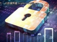 为什么做好数据安全这么难?黑客太牛?