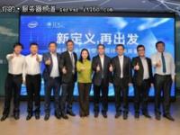 IDC发布PC数字化转型定义 众品牌力挺商用PC新角色