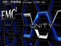 EMC Unity销售额猛增,跨越10亿美元里程碑